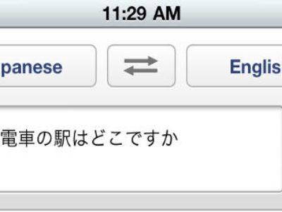 2. GoogleTranslate.